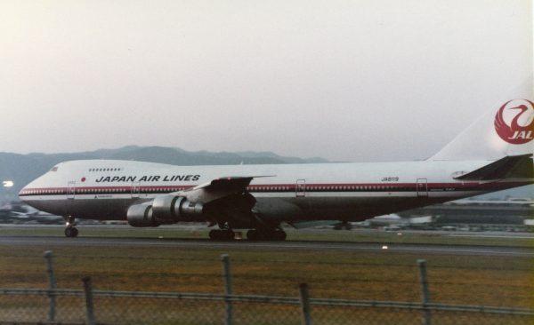 Boeing 747-SR46 numer JA8119 który uległa katastrofie w 1985 roku