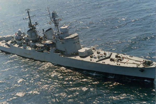 HSwMS Göta Lejon