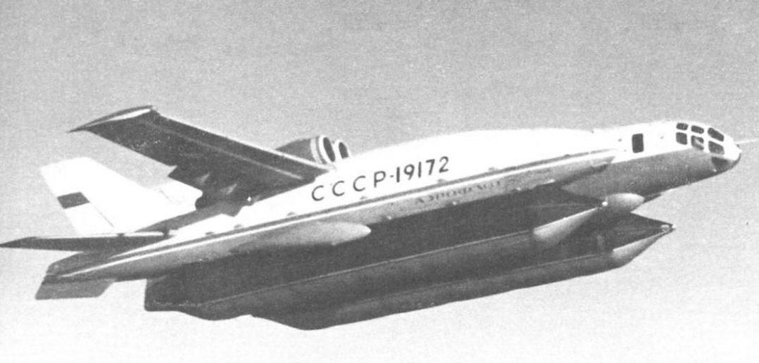 Bartini Berijew VVA-14 - amfibia, ekranoplan i VTOL w jednym