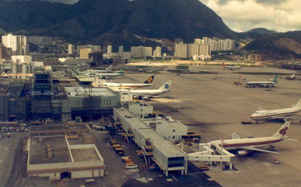 Kai Tak Airport (fot. Henk Geerllings)