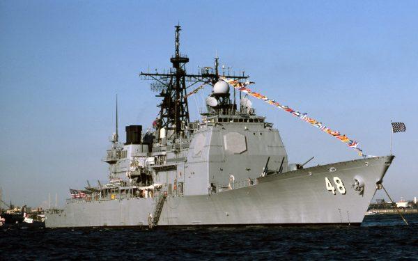 USS Yorktown CG-48 (fot. Matterson Marine Collection)
