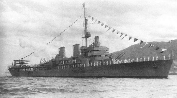 HSwMS Gotland