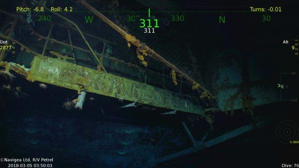 Wrak USS Lexington odnaleziony 5 marca 2018 roku (fot. Navigea Ltd./paulallen.com)