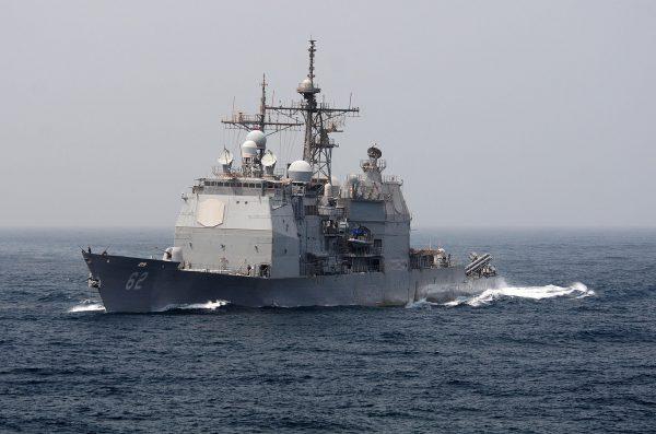 USS Chancellorsville (fot. US Navy)