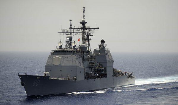 USS Normandy (fot. US Navy)