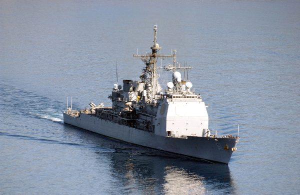 USS Monterey (fot. US Navy)