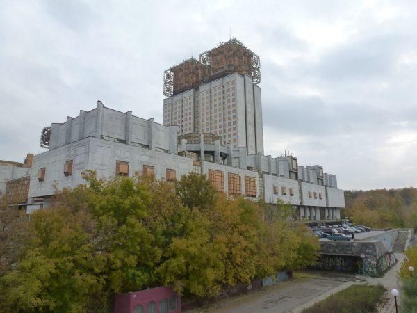 Siedziba główna Rosyjskiej Akademii Nauk w Moskwie (fot. Wikimedia Commons)