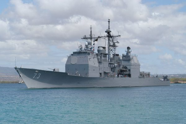 USS Port Royal (fot. US Navy)