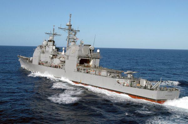 USS Vincennes (fot. US Navy)