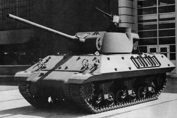 90 mm Gun Motor Carriage T71