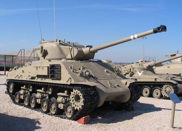 M-50 Isherman