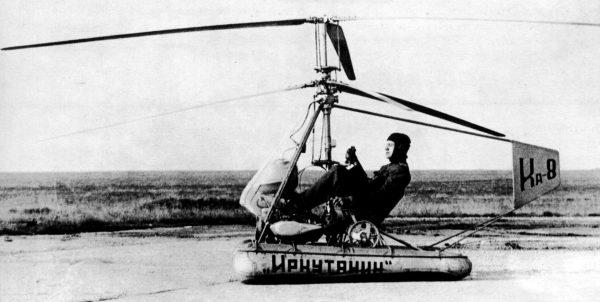 Kamow Ka-8