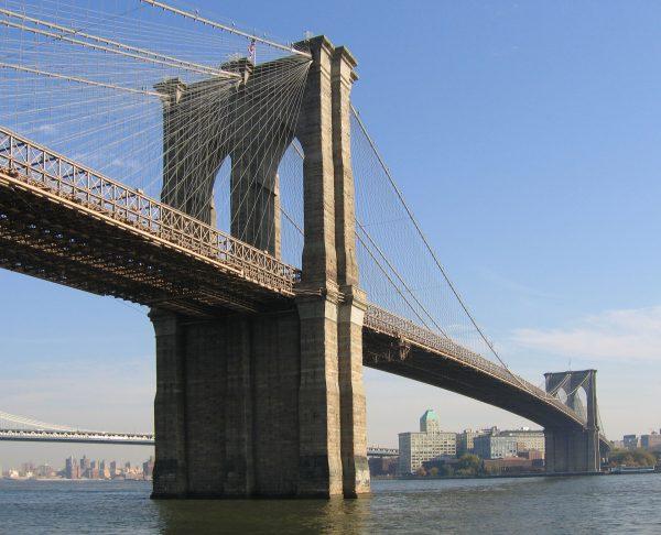 Most Brookliński (fot. Wikimedia Commons)