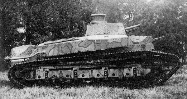 Type 87 Chi-I