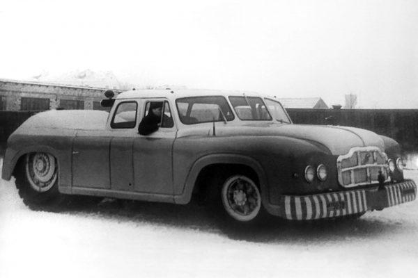 MAZ-541