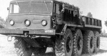Radziecki ciągnik artyleryjski MAZ-535