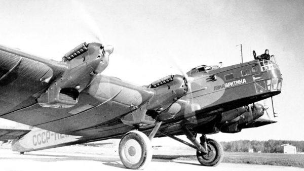 """Tupolew ANT-6-4M-34R """"Aviaarktika"""""""