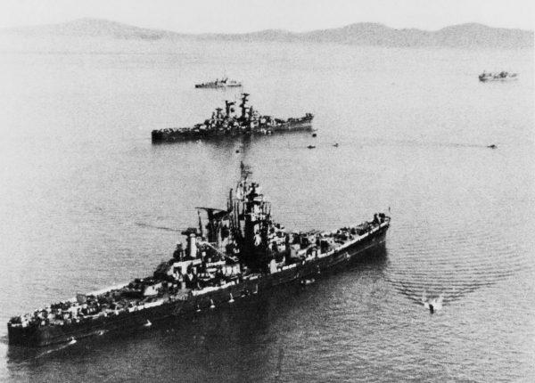 USS Alaska i USS Guam