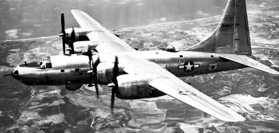 Zapomniany Consolidated B-32 Dominator