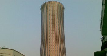 Nabemba Tower - najwyższy budynek w Kongo