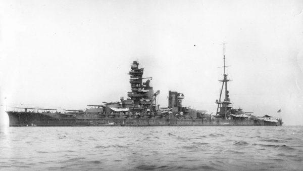 Pancernik Hyūga po pierwszej przebudowie