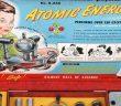 Zabawka, która nie powinna powstać - Gilbert Atomic Energy Lab