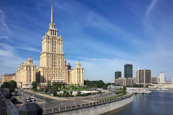 Hotel Ukraina (fot. Gennady Grachev)
