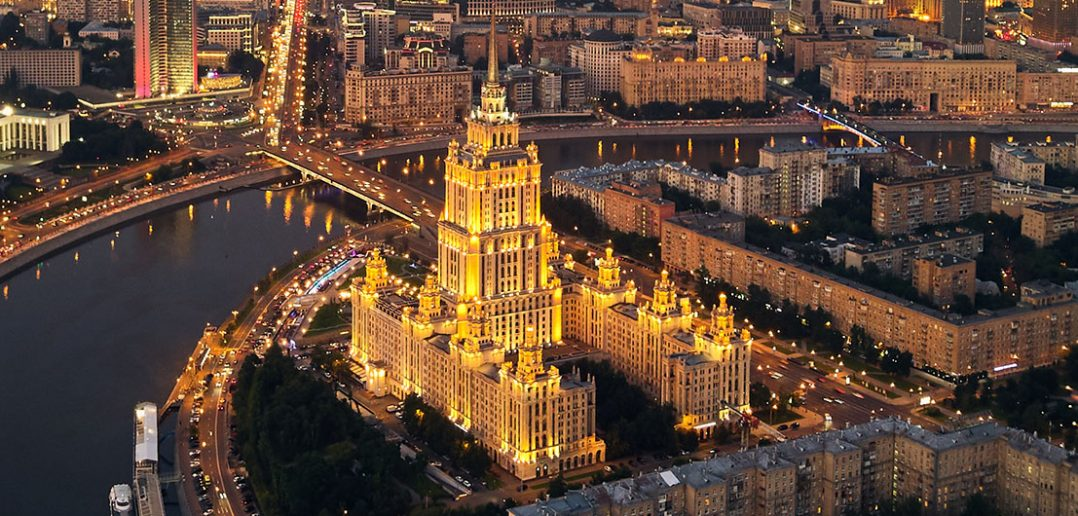 Hotel Ukraina w Moskwie