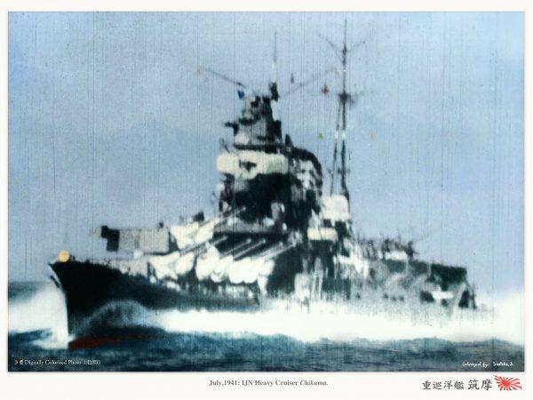 Krążownik Chikuma