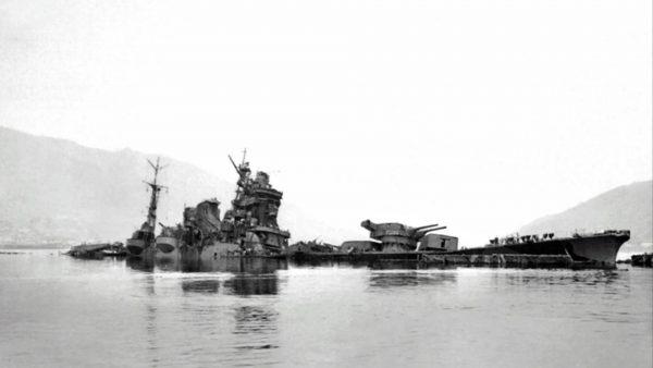 Wrak krążownika Tone