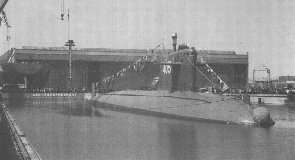 Okręt podwodny 405 typu 091