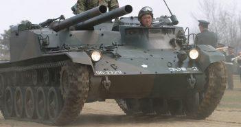 Japoński lekki niszczyciel czołgów Type 60