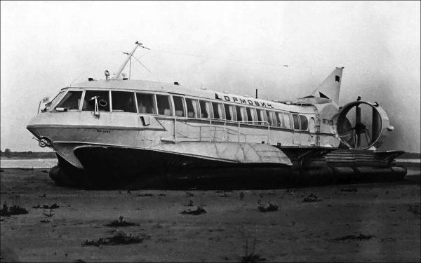 Poduszkowiec pasażerski Sormowicz