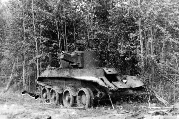 BT-7A