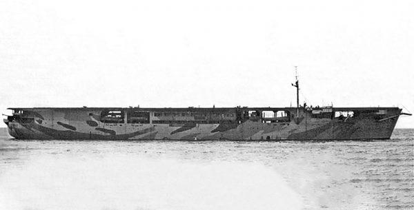HMS Audacity