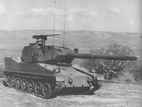 M8 Armored Gun System