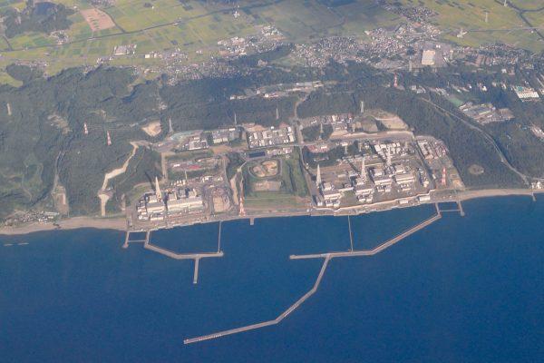 Elektrownia Kashiwazaki-Kariwa (fot. Wikimedia Commons)
