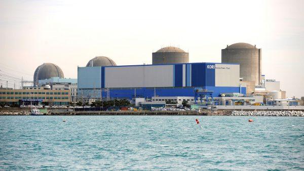 Elektrownia jądrowa Kori (fot. IAEA Imagebank)