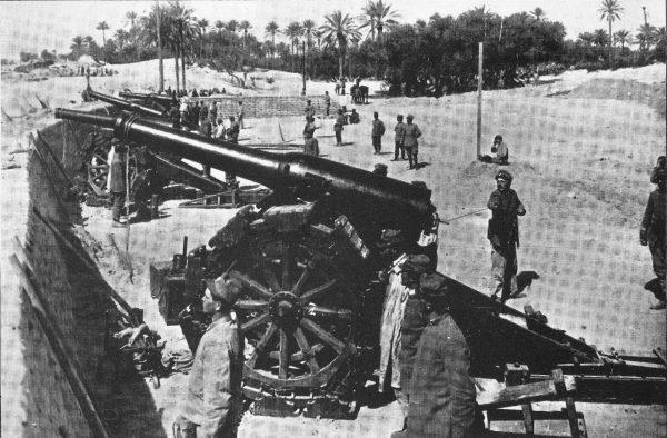 Cannone da 149/23