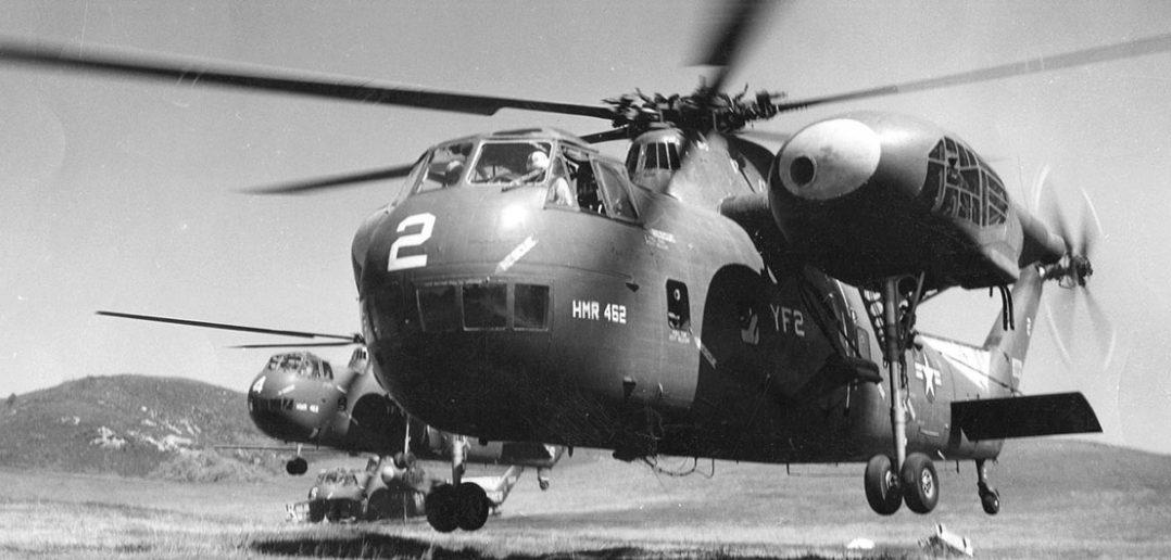Śmigłowiec transportowy Sikorsky CH-37 Mojave