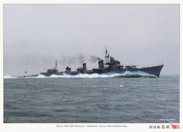 Jedno z niewielu zdjęć niszczyciela Shimakaze (koloryzowane)