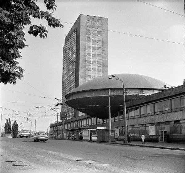 Państwowa Biblioteka Naukowo-Techniczna Ukrainy