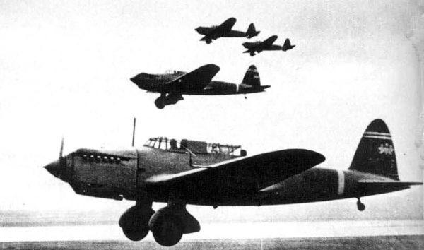 Kawasaki Ki-32