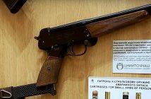 TP-82 - kosmiczny pistolet