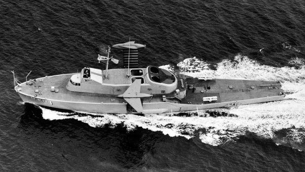 USS Plainview