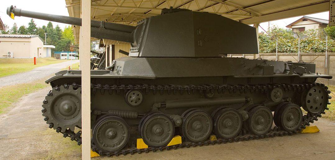 Japoński czołg średni Type 3 Chi-Nu