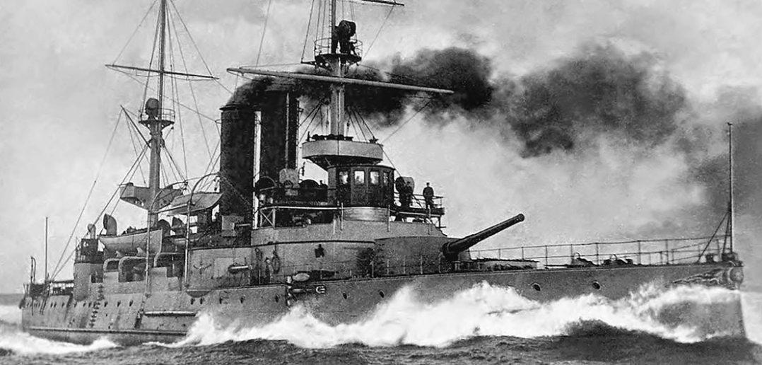 Norweskie pancerniki obrony wybrzeża typu Eidsvold