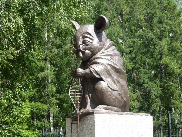 Pomnik myszy laboratoryjnych (fot. Irina Gelbukh)