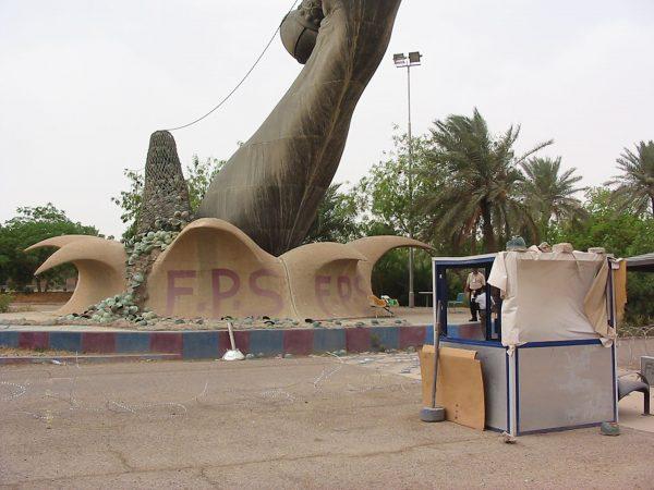 Miecze Qādisīyah (fot. Wikimedia Commons)