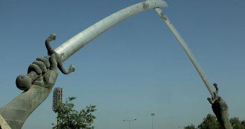 Qaws an-Naṣr - symbol Bagdadu